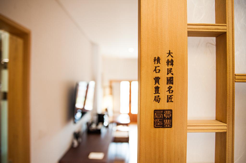 Deluxe room type 1.JPG