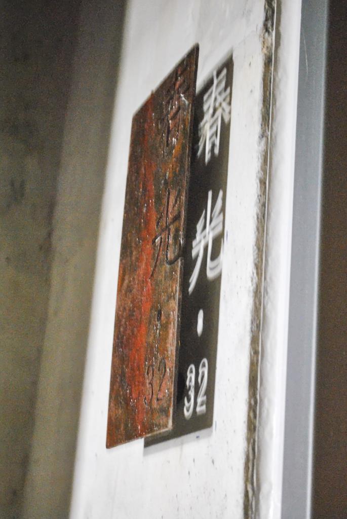 SDSA-48.jpg