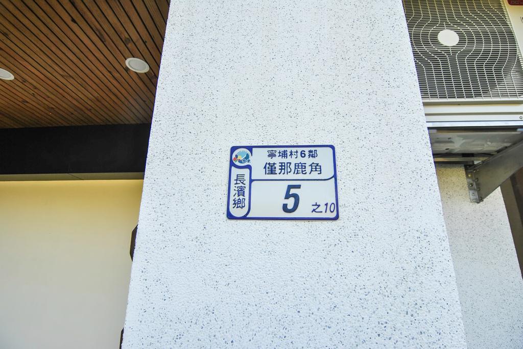 dsd-8.jpg