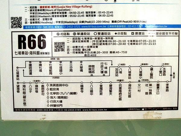 DSCN9761
