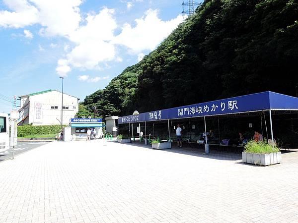 DSCN9267.JPG