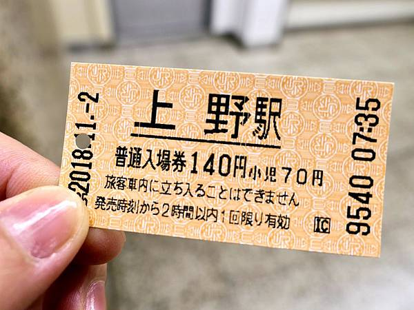 P1050365.jpg