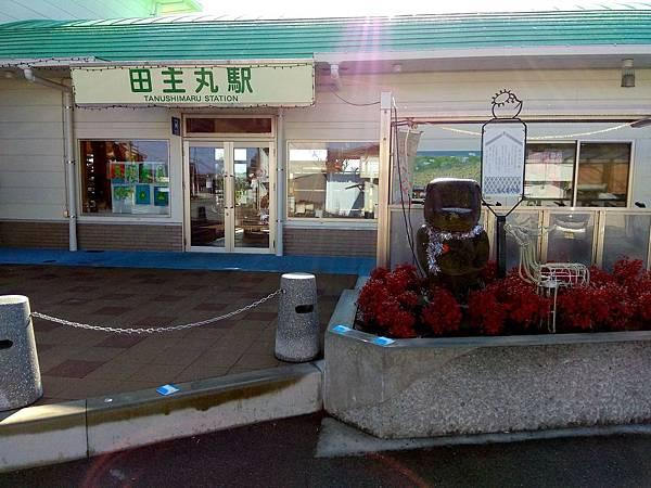20190127九州田主丸驛與神社_190202_0008.jpg