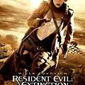 resident-evil-extinction-b.jpg