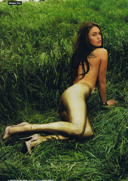 megan_fox_maxim_3_big.jpg