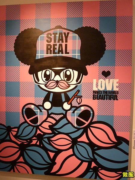 愛愛小鼠.jpg