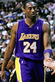 Kobe 01.jpg