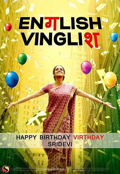 english-vinglish-stills-07.jpg