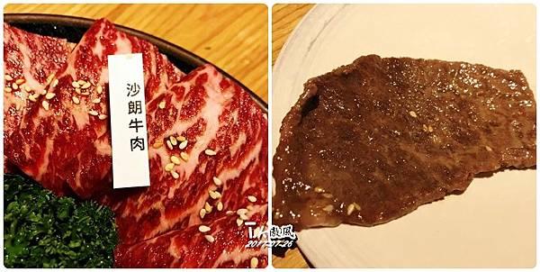 沙朗牛肉0.jpg