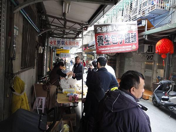 新東街廣合市場