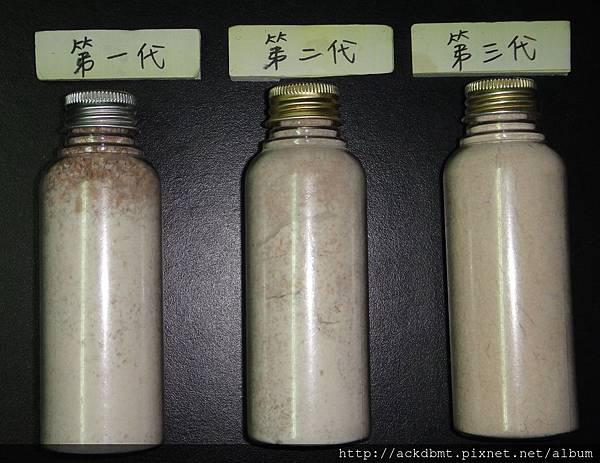 第一代是麩皮麵粉.二.三代全麥粉才是全穀食物.