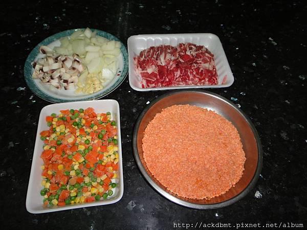 羊肉扁豆湯