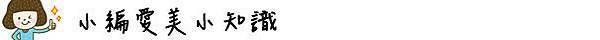 極緻醫美 西門町 極緻醫美 正顎削骨  削骨 削骨 費用 削骨 恢復期 削骨 拉皮 削骨 價格