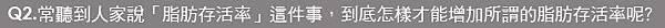 自體脂肪隆乳 價格 自體脂肪隆乳  費用 自體脂肪隆乳 效果 自體脂肪隆乳  超音波抽脂 抽脂 隆乳 抽脂 豐胸 果凍矽膠隆乳 按摩 果凍矽膠隆乳 觸感 果凍矽膠隆乳 費用 極緻醫美 隆乳 極緻醫美 豐胸 西門町 自體脂肪隆乳 推薦.jpg