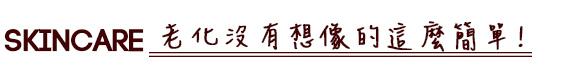 Ulthera™ 極線音波拉皮極限音波拉皮筋膜拉皮超音波拉皮電波拉皮Thermage CPT第三代電波拉皮黃金塑顏電波 超音波拉皮 費用 超音波拉皮 價格 超音波拉皮 會不會痛  超音波拉皮 極緻醫美 超音波拉皮 超音波拉皮 推薦.jpg
