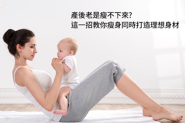 抽脂抽脂瘦身大腿抽脂自體脂肪隆乳自體脂肪豐胸抽脂隆乳抽脂豐胸極緻醫美減肥產後瘦身.jpg