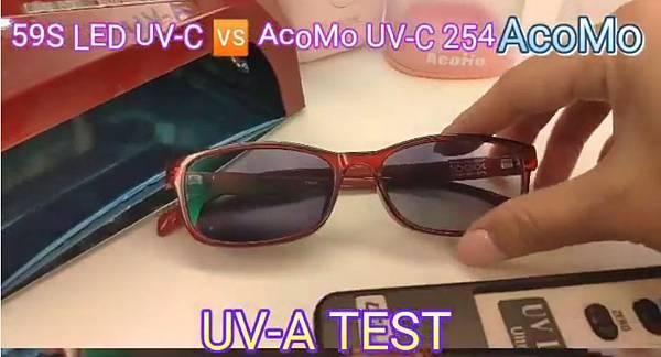 10S UVA test