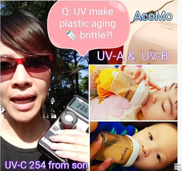 uva-baby