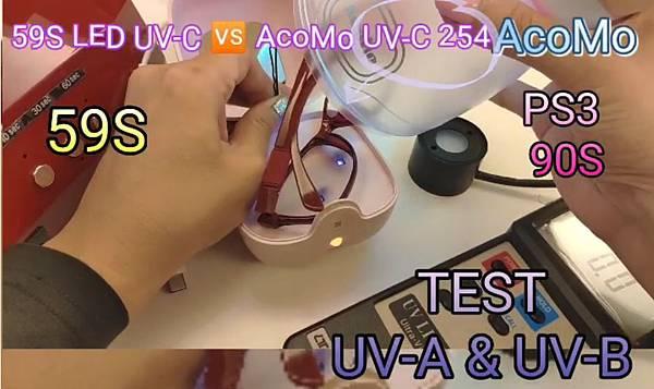 59S vs AcoMo