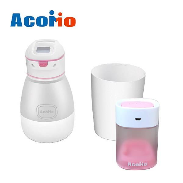 AcoMo 90秒殺菌器+2分鐘殺菌器