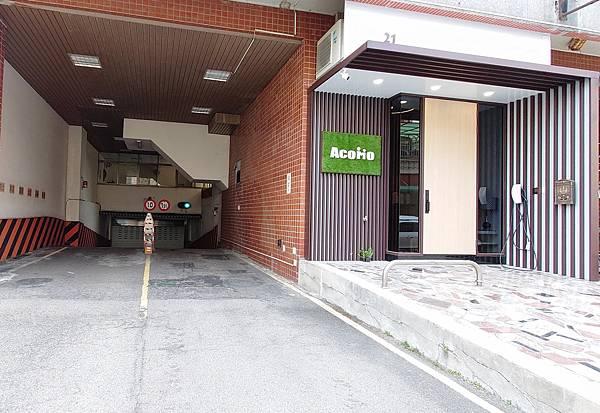 台中21號店AcoMo 旱溪街19巷21號-請由樂業路口進入