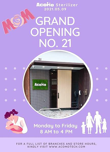 21號店AcoMo開幕慶