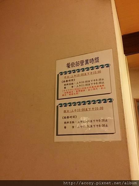 20150103_171502.jpg