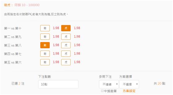 北京賽車 幸運飛艇 規則