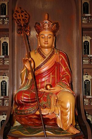 300px-Ksitigarbha_Bodhisattva_Wood_Statue.jpg