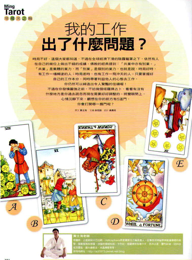 Ming126-A.jpg