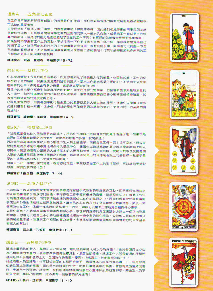 Ming126-B.jpg