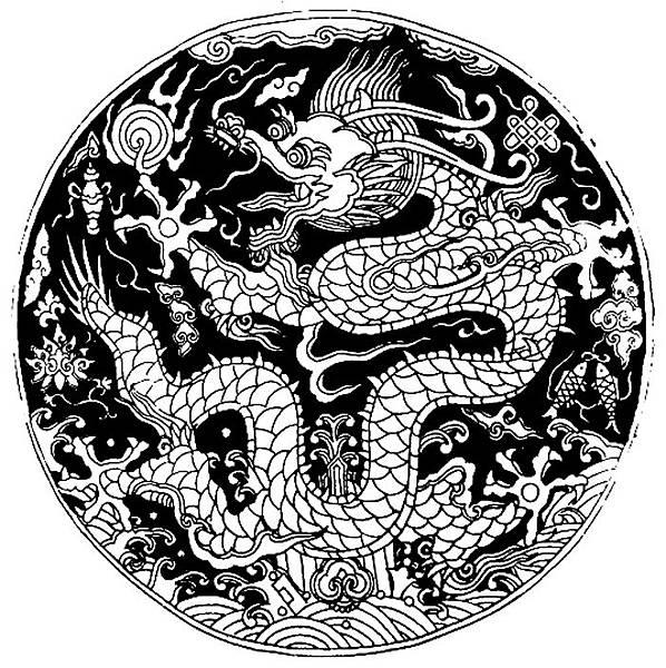 Bazi Dragon.jpg