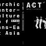 ACT no.47