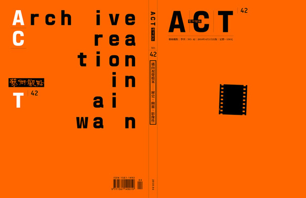 ACT42-0.jpg