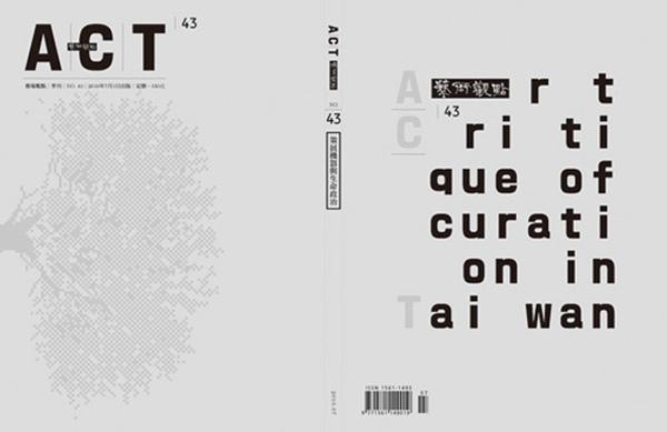ACT43-0.jpg