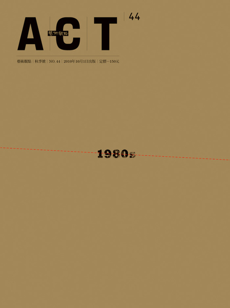 ACT-44