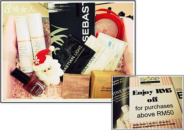 Beauty Box3