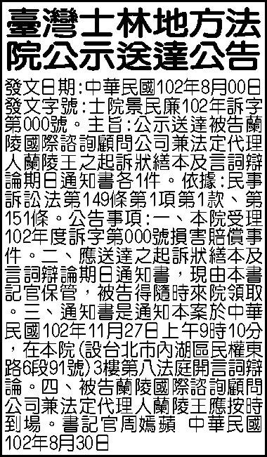 10208英文台灣日報航空海外版一單位.jpg