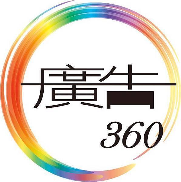 ad360.jpg