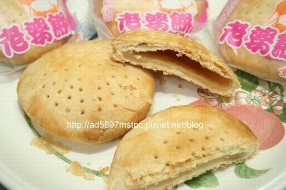 樹林吉發老婆餅1.JPG