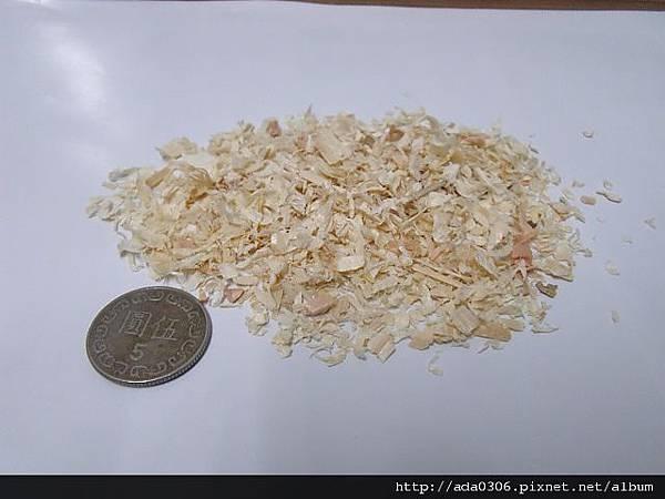 德國Vita松木木屑內容物