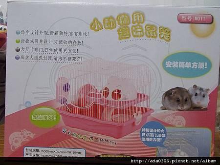 皇家太空城堡趣味鼠籠(小)-俗稱豬鼻籠