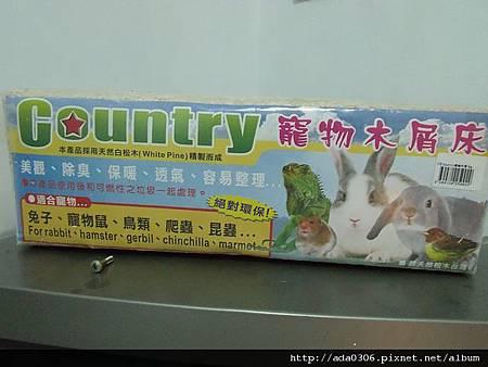 Country寵物木屑床