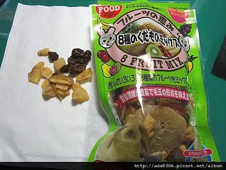 Marukan小動物乾燥綜合水果粒