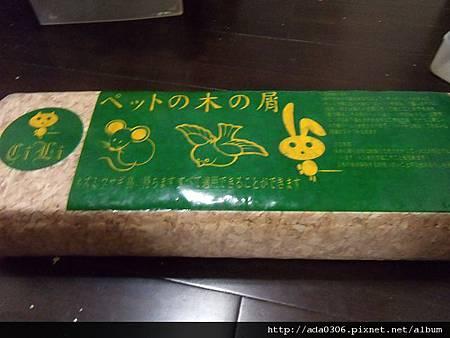 CILI 原味細薄片松木屑(MJ 低粉塵木屑(細挽))
