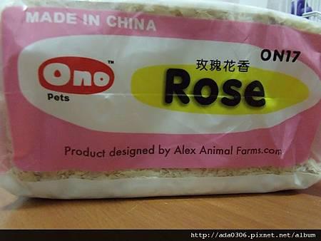 Ono消臭天然樺木屑-玫瑰