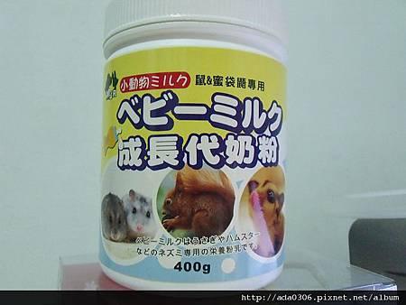 M&R小動物成長代奶粉