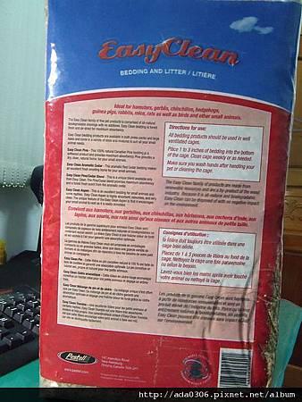 沙奇寵物杉木木屑20L(紅色)