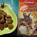 沙諾SANAL鼠兔甜心胡蘿蔔口味