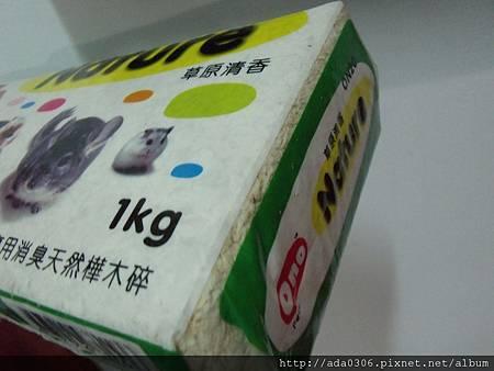 ONO消臭天然樺木屑(草原清香)1公斤